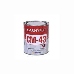 ΒΕΝΖΙΝΟΚΟΛΛΑ ΓΕΝΙΚΗΣ ΧΡΗΣΗΣ CARMYFIX CM-43 5LT